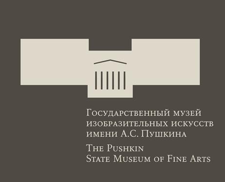 Государственный музей изобразительных искуств им. Пушкина