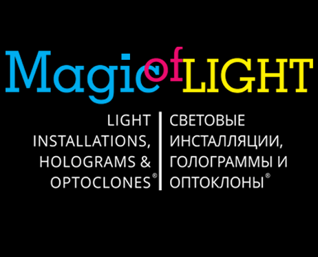 Magic-of-light